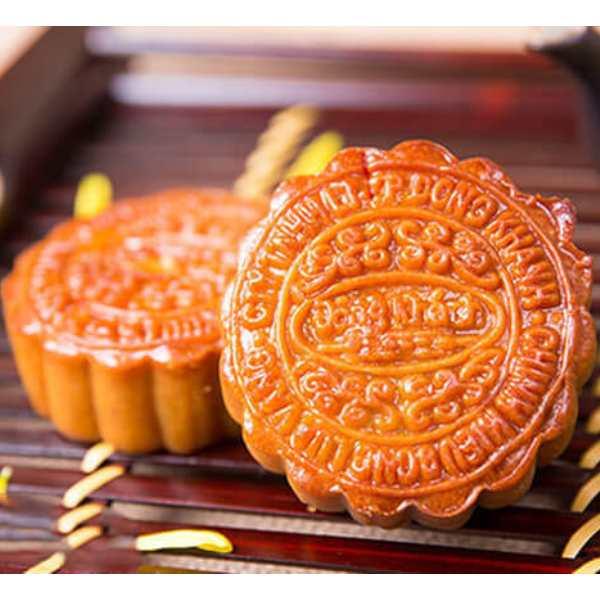 giá bánh trung thu Đồng Khánh