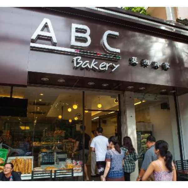 bánh trung thu ABC quận 7
