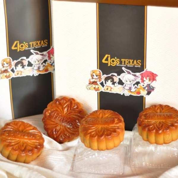 bánh trung thu 4Gs Texas Bakery